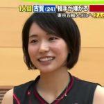 古賀紗理那選手がかわいい!画像もポチっと要チェック!